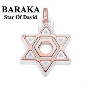 BARAKA 18K ST221521ROCB000000 WHITE CERAMIC STAR OF DAVID PENDANT