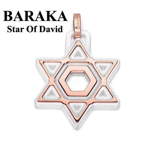 BARAKA 18K ST221521ROCB000000 WHITE CERAMIC STAR OF DAVID PENDANT