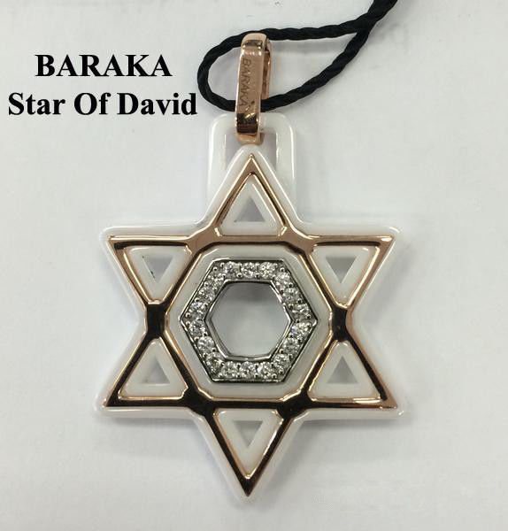BARAKA 18K ST221521ROCB000018 DIAM WHITE CERAMIC STAR OF DAVID PENDANT